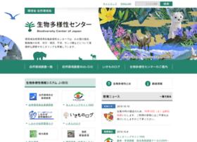 biodic.go.jp