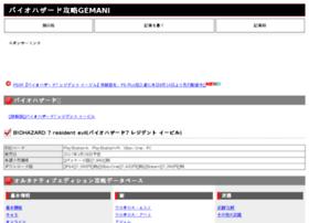 biofan.net