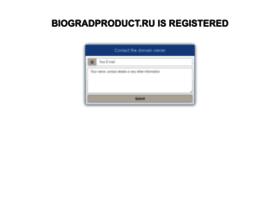 biogradproduct.ru