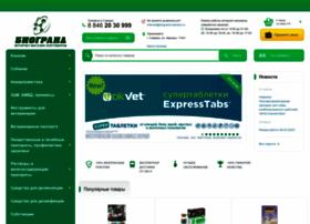 biogrand-samara.ru