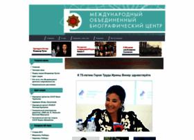 biograph.ru