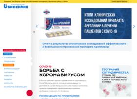 biohimic.ru