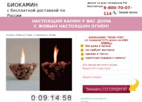 biokamindoma.ru