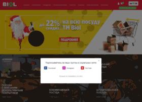 biol.com.ua