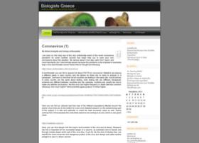 biologists.wordpress.com