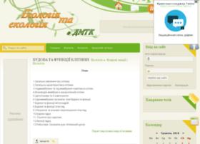 biology.gixx.ru
