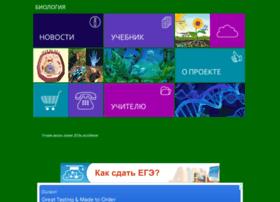biology.ru