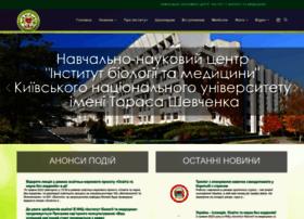 biology.univ.kiev.ua