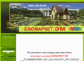 biomarketem.ru