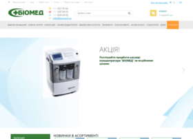 biomed.ua