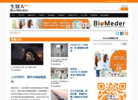 biomeder.com