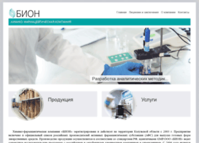 bion-farma.ru