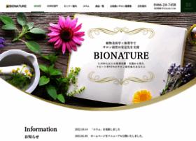 bionature.jp