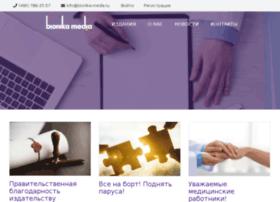 bionika-media.ru