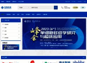 bioon.com.cn