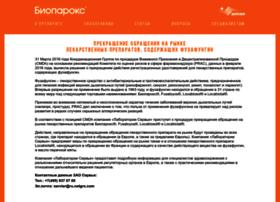 bioparox.ru
