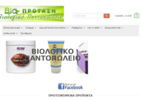 bioprotasi.gr