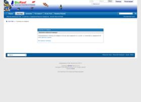 bioreef.com.ua