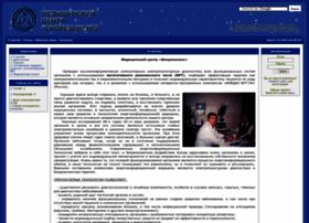 biorezonans.by