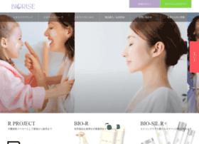 biorise.co.jp