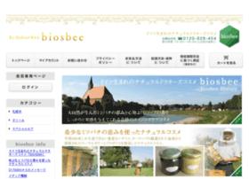 biosbee.jp
