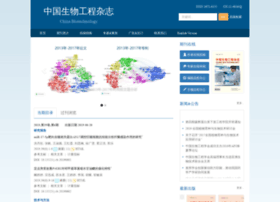 biotech.ac.cn
