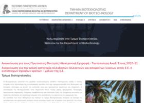biotech.aua.gr