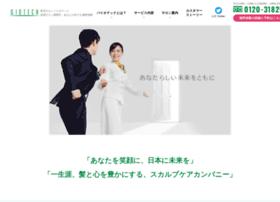 biotech.ne.jp