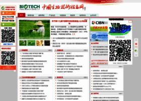 biotech.org.cn