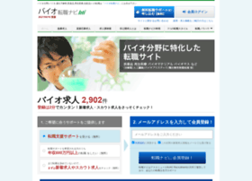 biotechnology-job.com