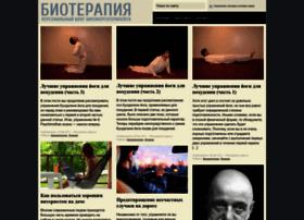 bioterapija.ru