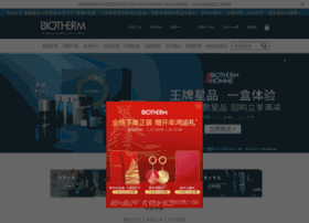 biotherm.com.cn