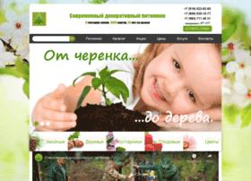 biotop.ru