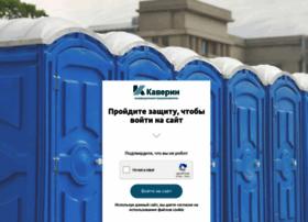 biotyalety.ru