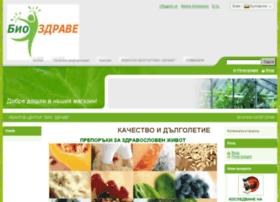 biozdrave.bg