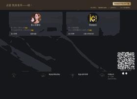 bipmp3.net