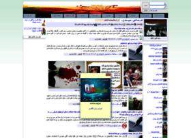 biragib.miyanali.com