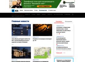 bird.a42.ru