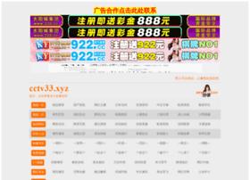 birdenem.com