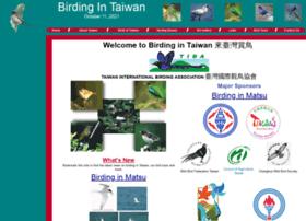 birdingintaiwan.com