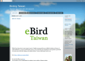 Birdingtaiwan.blogspot.com
