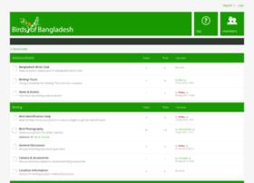 birdsofbangladesh.com