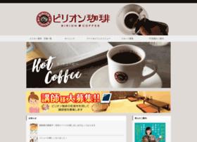birioncoffee.com