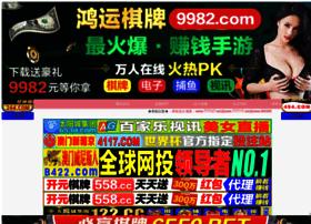 birkenstockssandals.net