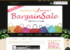 birkin-shop.com