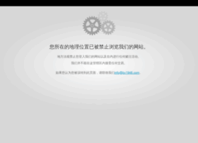birlaa.com