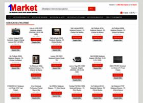 birmarket.com