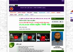 birtan.gov.bd
