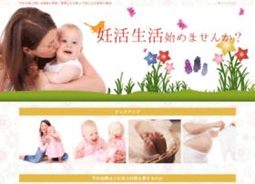 birthcontrolvd.org