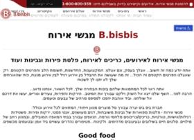 bisbis.co.il